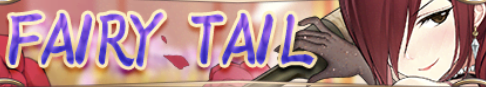 FAIRY TAIL(エルザ).png