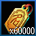 名声×60000.png