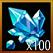 鋳造結晶×100.png
