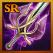 龍神セット1.png