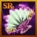 龍神セット3.png