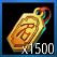 名声1500.png