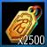 名声2500.png