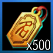名声500.png
